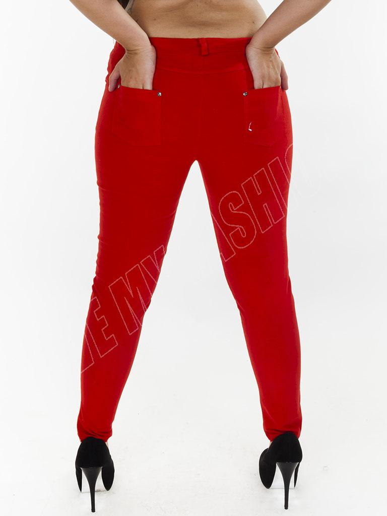 New-Womens-High-Waisted-Colour-Jeans-Jeggings-Skinny- - New Womens High Waisted Colour Jeans Jeggings Skinny Plus Size 12