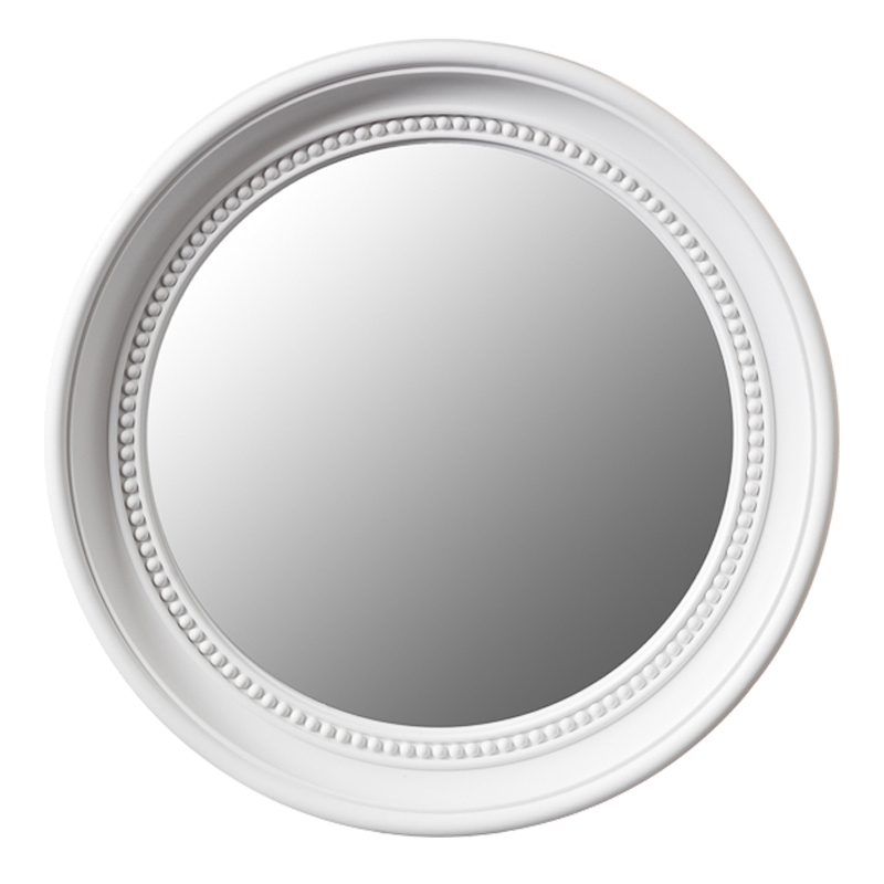 Modern Large Round Bathroom Mirror PVC Frame 45cm Diameter NEW