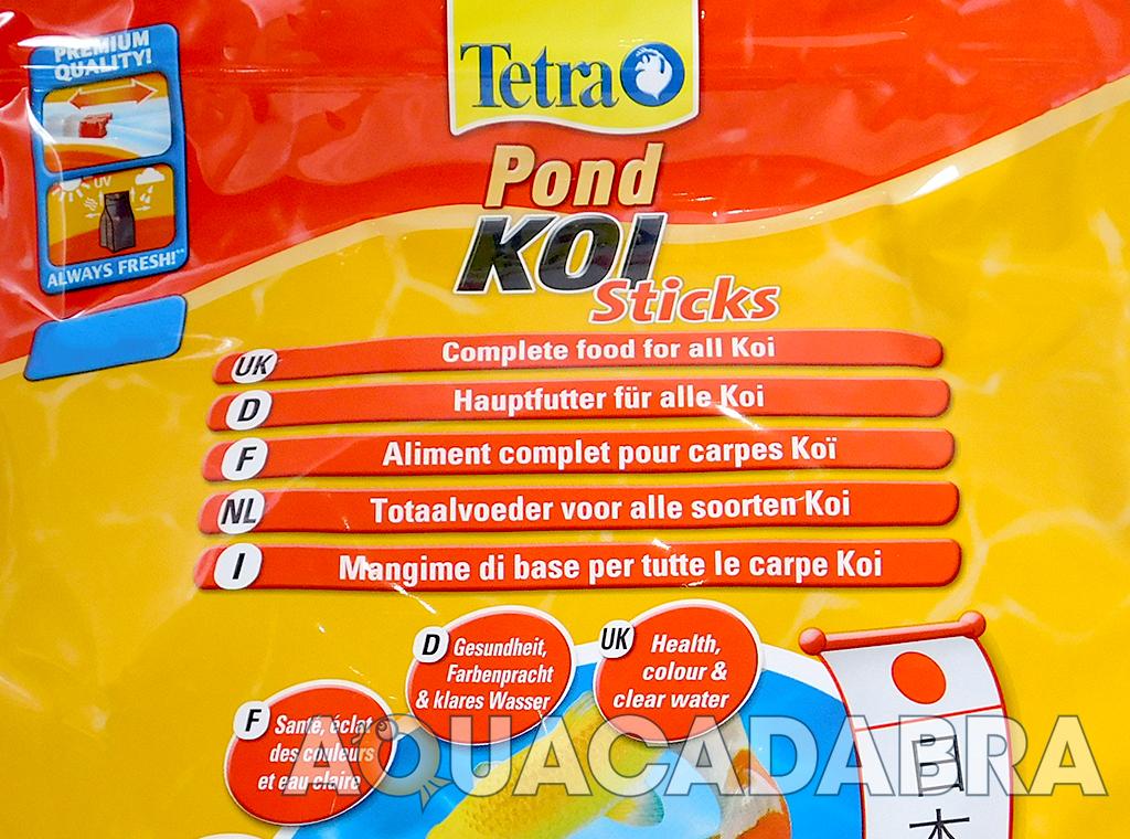 Tetra pond koi fish food sticks 1500g 10l bucket floating for Koi pond sticks