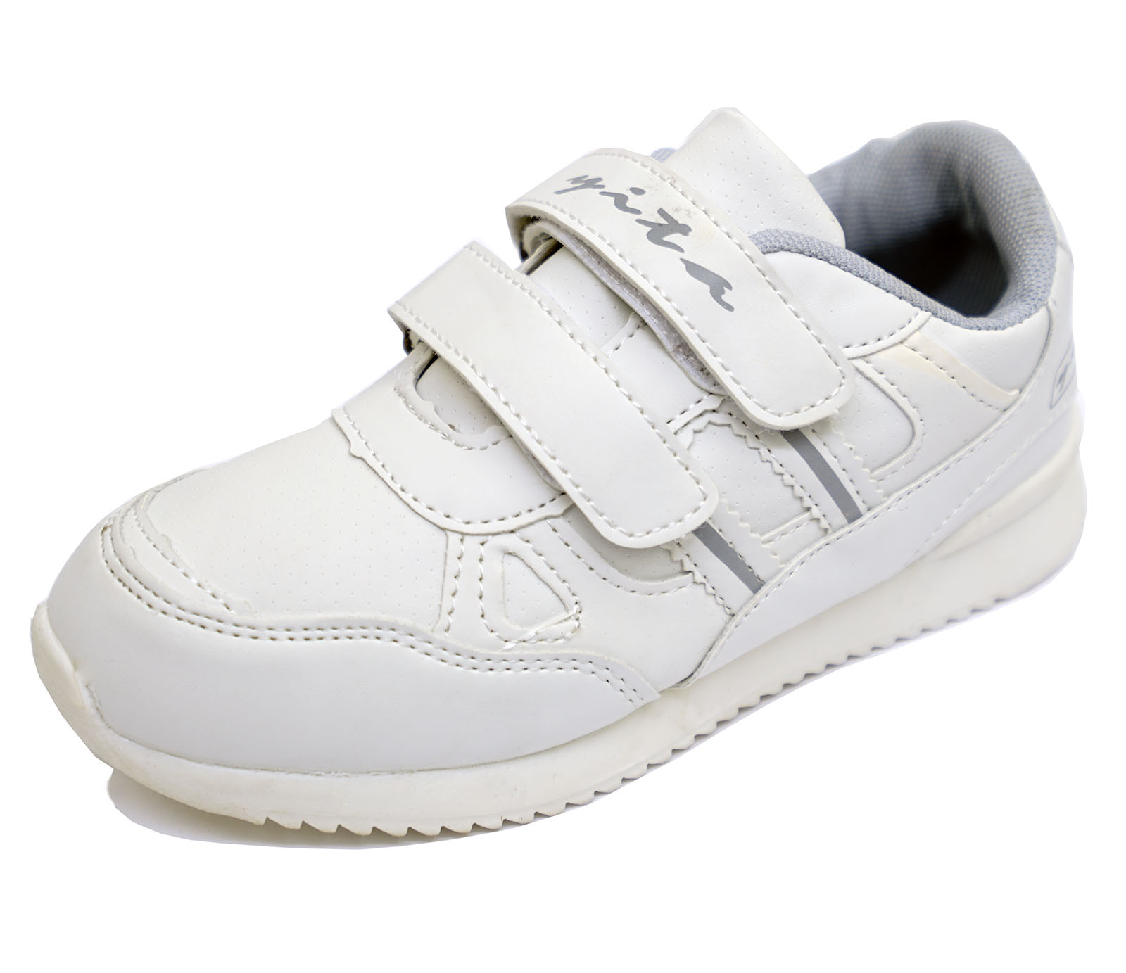 boys white velcro shoes coupon for