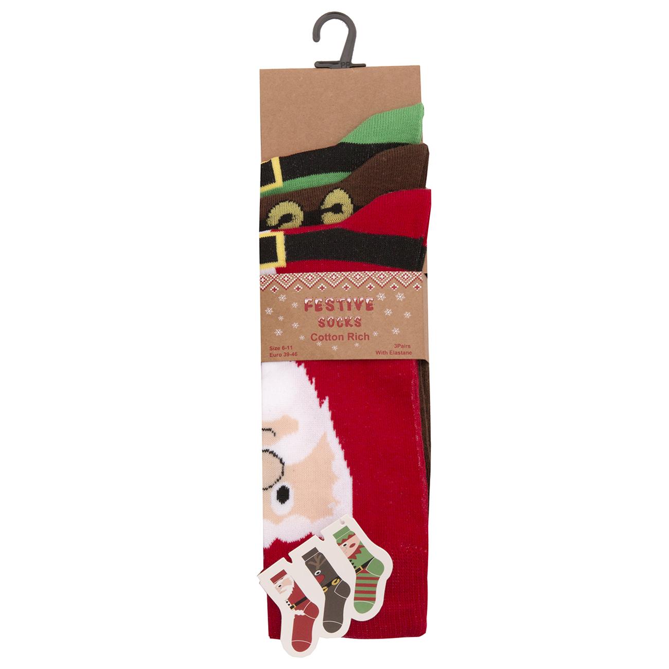 Boys Kids Childrens Christmas Socks 3 or 6 Pairs Xmas Gift Cotton Rich Festive