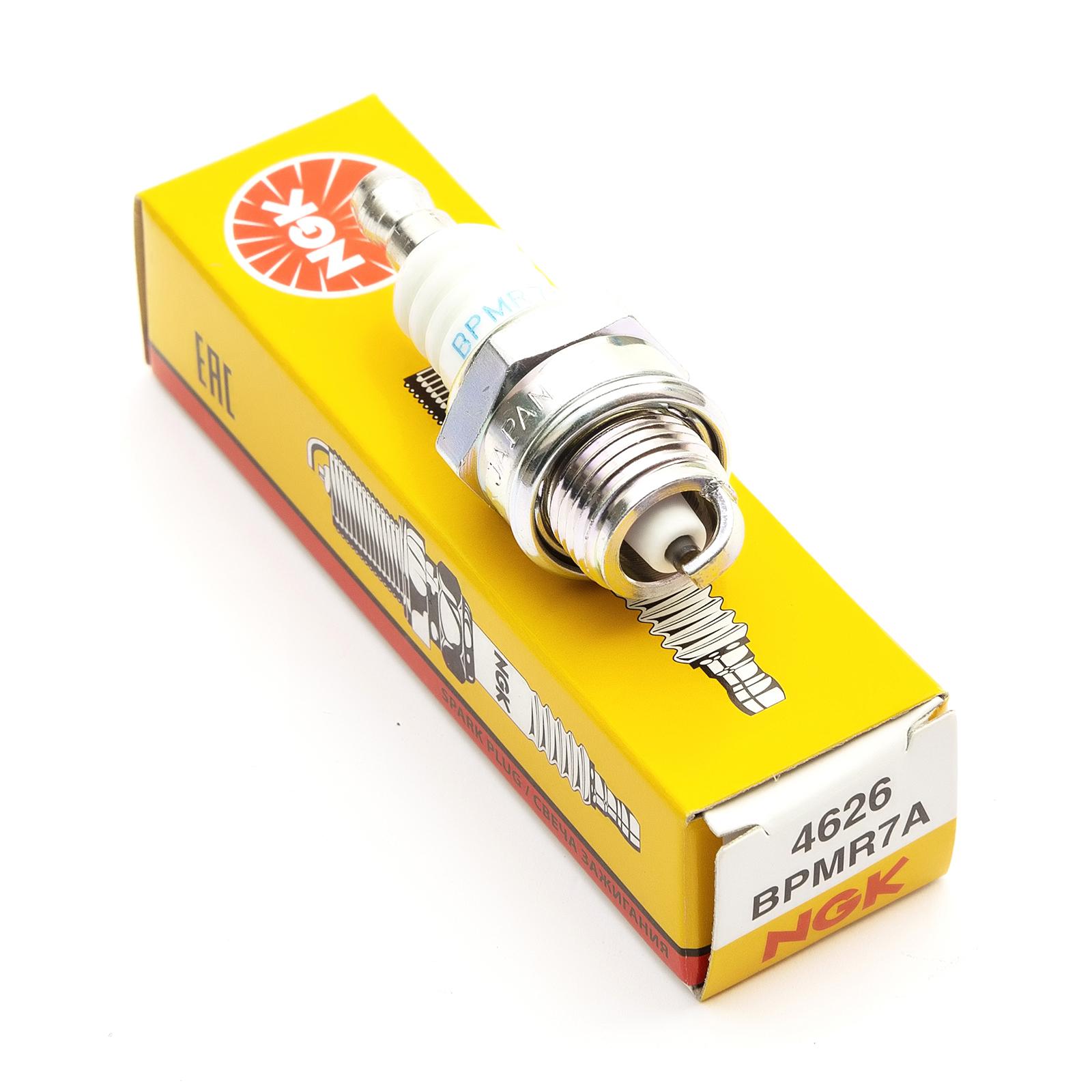 2x  NGK BPMR7A Spark Plug 6703 for Echo /& Stihl Chainsaw