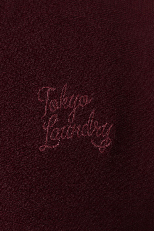 Tokyo-Laundry-Mens-Henley-Neck-Long-Sleeve-Top-Soft-Cotton-Casual-T-Shirt-Tee thumbnail 7