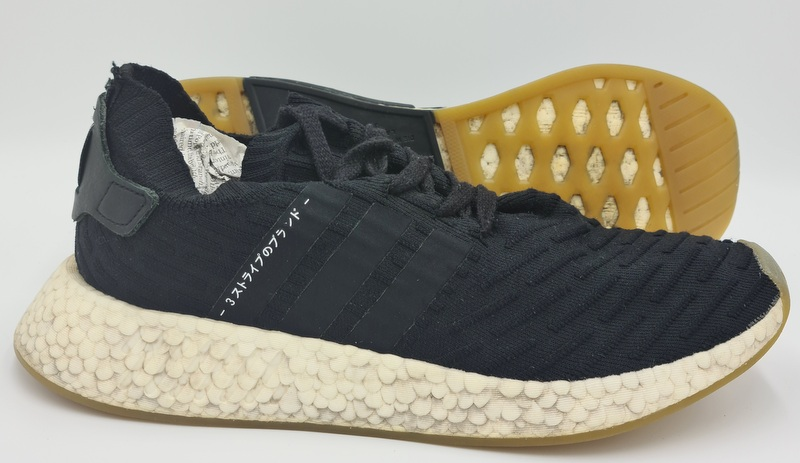 Details about Adidas nmd r2 pk black/white japan pack by9696 uk8.5/us9- show original title